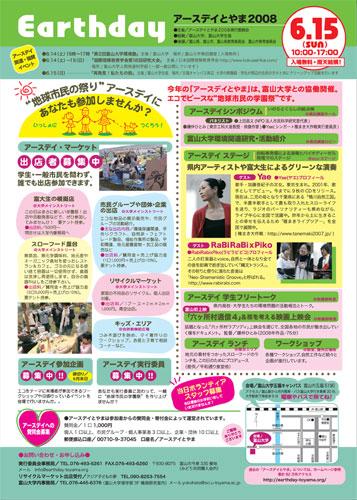 20080613_2.jpg