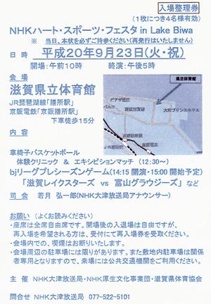 20080917_2.jpg