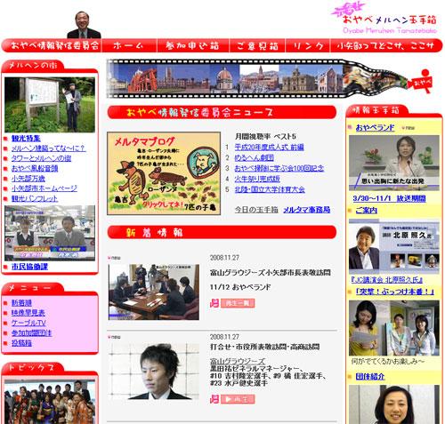 20081127_3.jpg