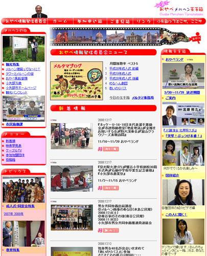 20090108_2.jpg