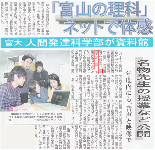 20090110_3.jpg