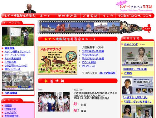 20090110_4.jpg