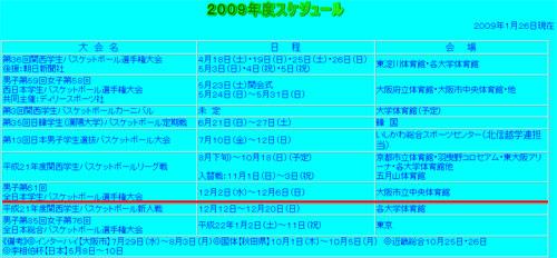 20090201_2.jpg
