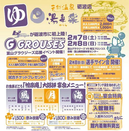 yurara_2.jpg
