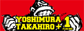 YOSHIMURA TAKAHIRO+1 吉村隆宏を応援する会
